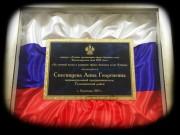 Лучшая организация сферы бытовых услуг Краснодарского края 2015 год